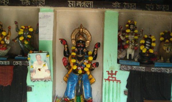 Living Altar to the Dark Goddess